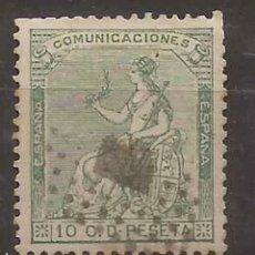 Sellos: 1873 REPUBLICA ALEGORIA ESPAÑA - SPAIN EDIFIL 133(*) V.CATAL. 9,50€. Lote 46604028