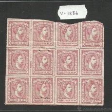 Sellos: CORREOS 1874 - DIOS PATRIA Y REY - CATALUNYA - ROJO - 16 MS VN - (V-1856). Lote 46664731