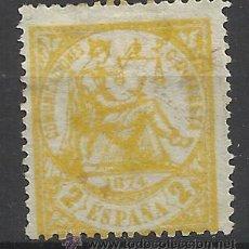 Sellos: PRIMERA REPUBLICA 1874 EDIFIL 143 NUEVO* VALOR 2014 CATALOGO 35.-- EUROS. Lote 46909550