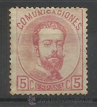 AMADEO SABOYA 1872 EDIFIL 118 NUEVO* VALOR 2014 CATALOGO 35.-- EUROS (Sellos - España - Amadeo I y Primera República (1.870 a 1.874) - Nuevos)