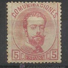 Sellos: AMADEO SABOYA 1872 EDIFIL 118 NUEVO* VALOR 2014 CATALOGO 35.-- EUROS. Lote 46909669