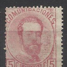 Sellos: AMADEO SABOYA 1872 EDIFIL 118 NUEVO(*) VALOR 2014 CATALOGO 35.-- EUROS. Lote 46909860