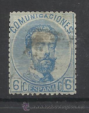 AMADEO SABOYA 1872 EDIFIL 119 USADO VALOR 2014 CATALOGO 80.-- EUROS (Sellos - España - Amadeo I y Primera República (1.870 a 1.874) - Usados)