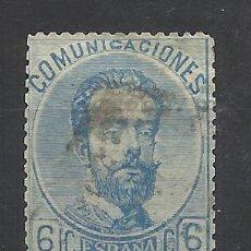 Sellos: AMADEO SABOYA 1872 EDIFIL 119 USADO VALOR 2014 CATALOGO 80.-- EUROS. Lote 46909981