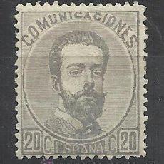 Sellos: AMADEO SABOYA 1872 EDIFIL 123 NUEVO* VALOR 2014 CATALOGO 198.-- EUROS GOMA CUARTEADA. Lote 46910016