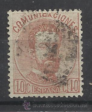 AMADEO SABOYA 1872 EDIFIL 125 USADO VALOR 2014 CATALOGO 12.50 EUROS (Sellos - España - Amadeo I y Primera República (1.870 a 1.874) - Usados)