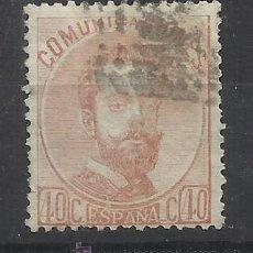 Sellos: AMADEO SABOYA 1872 EDIFIL 125 USADO VALOR 2014 CATALOGO 12.50 EUROS. Lote 46910218