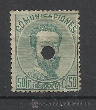 AMADEO SABOYA 1872 EDIFIL 126 TALADRADO VALOR 2014 CATALOGO 8.25 EUROS (Sellos - España - Amadeo I y Primera República (1.870 a 1.874) - Usados)