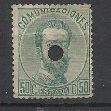 Sellos: AMADEO SABOYA 1872 EDIFIL 126 TALADRADO VALOR 2014 CATALOGO 8.25 EUROS . Lote 46910449
