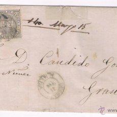 Sellos: 1874 CUEVAS DE VERA (ALMERIA) A GRANADA. Lote 47698112