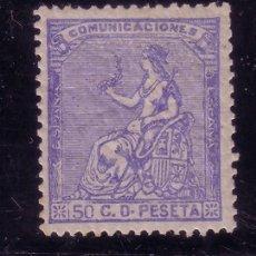 Sellos: BB19-CLASICOS 1873- 50 CTS FALSO POSTAL LUJO * CON FIJASELLOS. Lote 48498383