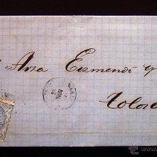 Sellos: ENVUELTA CIRCULADA CON SELLO DE GOBIERNO PROVISIONAL . 23 NOVIEMBRE 1871. Lote 48528841