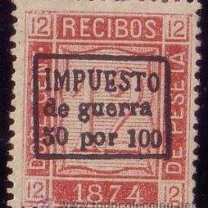Sellos: ESPAÑA. (CAT. GÁLVEZ 36). * 12 CTS. FISCAL RECIBOS. IMPUESTO DE GUERRA DE ÁVILA. RR.. Lote 48888618