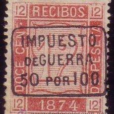 Sellos: ESPAÑA.(CAT.GÁLVEZ 35).* 12 C. FISCAL RECIBOS. IMPUESTO D GUERRA D JEREZ DE LA FRONTERA (CÁDIZ). RR.. Lote 48889423