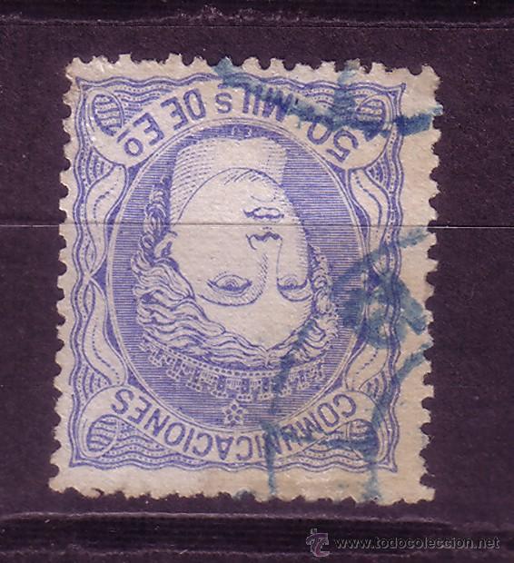 CL2-9-CLASICOS 1870. 50 MILESIMAS AZUL OSCURO RUEDA CARRETA AZUL 61 LA JUNQUERA (Sellos - España - Amadeo I y Primera República (1.870 a 1.874) - Usados)