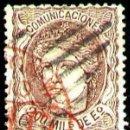 Sellos: EDIFIL 109 CON TRIPLE MATASELLO. Lote 8228728