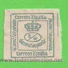 Sellos: EDIFIL 130. CORONA MURAL Y ALEGORÍA DE ESPAÑA. (1873).. Lote 49368993