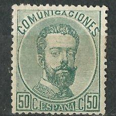 Sellos: ESPAÑA - 1872 - EDIFIL 126* MH. Lote 49636492