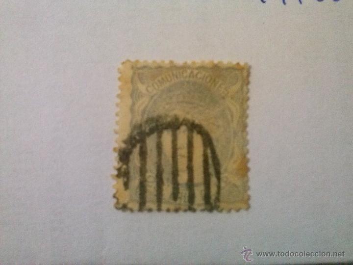 EDIFIL 106 MATASELLOS PARRILLA (Sellos - España - Amadeo I y Primera República (1.870 a 1.874) - Usados)