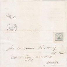 Sellos: CIRCULAR DE SAN QUINTÍN. MÉJICO A ESPAÑA. POSIBLE FRAUDE AL CORREO, FRANQUEADA CUARTILLO. 1873. Lote 49920445