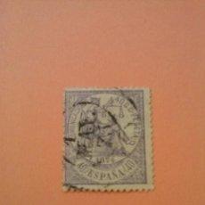 Sellos: EDIFIL 148 , MUY BONITO. Lote 50038347
