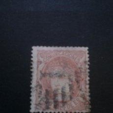 Sellos: EDIFIL 108 , 100 M , 1870. Lote 50331386