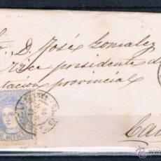 Sellos: 1870.- ARCOS DE LA FRONTERA A CADIZ. Lote 51161133