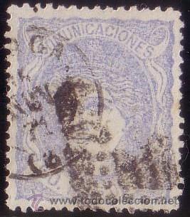 ESPAÑA. (CAT. 107/GRAUS 139-VII). 50 MLS. FALSO POSTAL TIPO VII. MAT. R. P. Y FECHADOR DE MÁLAGA. RR (Sellos - España - Amadeo I y Primera República (1.870 a 1.874) - Usados)