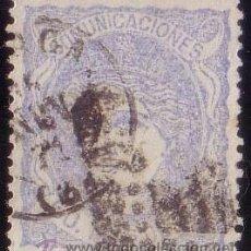 Sellos: ESPAÑA. (CAT. 107/GRAUS 139-VII). 50 MLS. FALSO POSTAL TIPO VII. MAT. R. P. Y FECHADOR DE MÁLAGA. RR. Lote 51178917