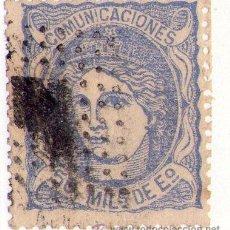 Sellos: 1870.1 ENE.EFIGIE ALEGORICA DE ESPAÑA. Lote 51382972