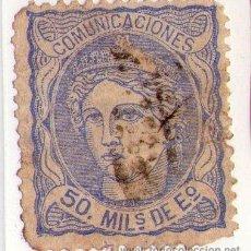 Sellos: 1870.1 ENE.EFIGIE ALEGORICA DE ESPAÑA. Lote 51383016