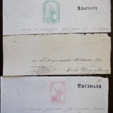Sellos: SELLOS CLASICOS FISCALES 1873, 1874 Y 1875. ANTIGUOS SELLOS FISCALES TIMBROLOGIA FILATELIA FISC. Lote 51388473
