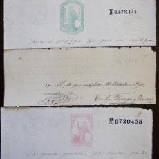 Sellos: SELLOS CLASICOS FISCALES 1873, 1874 Y 1875. ANTIGUOS SELLOS FISCALES TIMBROLOGIA FILATELIA FISC. Lote 51388473