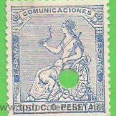 Sellos: EDIFIL 137. (137T) TELÉGRAFOS - ALEGORÍA DE ESPAÑA - I REPÚBLICA. (1873).. Lote 51426281
