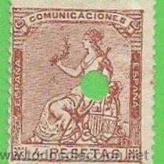 Sellos: EDIFIL 139. (139T) TELÉGRAFOS - ALEGORÍA DE ESPAÑA - I REPÚBLICA. (1873). - PRECIO CAT. 27.50€.. Lote 51426326