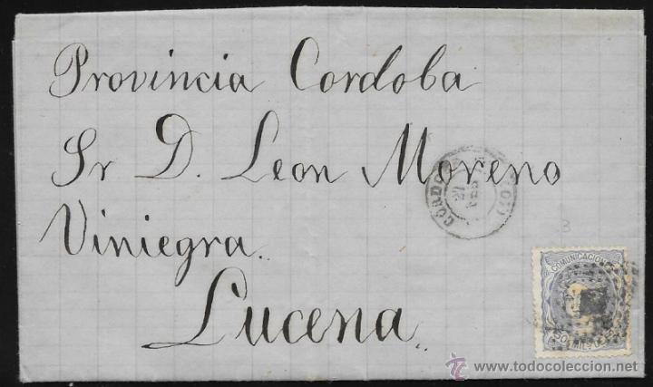 1871. CORDOBA A LUCENA (Sellos - España - Amadeo I y Primera República (1.870 a 1.874) - Cartas)
