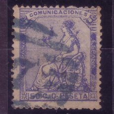 Sellos: BB23- CLASICOS EDIFIL 137. MATASELLOS PARRILLA C/ CIFRA AZUL 7. Lote 51700972