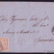 Sellos: ESPAÑA. III GUERRA CARLISTA. (CAT. 132,133). 1874. CARTA DE TARRASA A BARCELONA. FRANQUEO DE ALCANCE. Lote 51962719