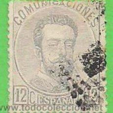 Sellos: EDIFIL 122. CORONA REAL, CIFRAS Y AMADEO I. (1872).. Lote 52312786