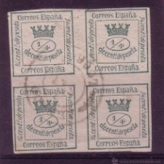 Selos: BB8-CLASICOS EDIFIL 130 USADO FECHADOR ARNEDO LOGROÑO. Lote 52431844