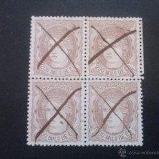 Sellos: EDIFIL 109 200 M. BLOQUE DE CUATRO USADO A PLUMA, MUY BIEN CENTRADO. Lote 52622718
