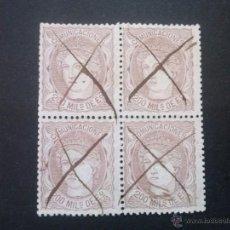 Sellos: EDIFIL 109 200 M. BLOQUE DE CUATRO USADO A PLUMA. Lote 52622736