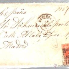 Sellos: BAYONA. BAYONNE. 1870. CARTA DE BAYONA A MADRID.. Lote 52814540