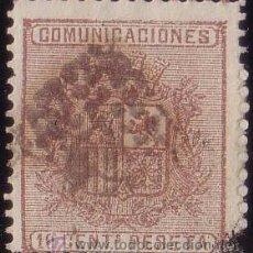 Sellos: ESPAÑA. (CAT. 153/GRAUS 213-IV). 10 CTS. FALSO POSTAL TIPO IV. MAT. R. DE P. MAGNÍFICO Y MUY RARO.. Lote 53224875
