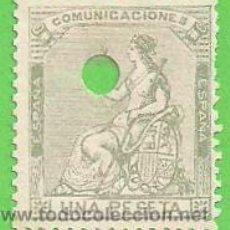 Sellos: EDIFIL 138. (138T) TELÉGRAFOS - ALEGORÍA DE ESPAÑA - I REPÚBLICA. (1873).. Lote 51426305