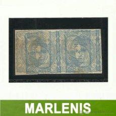 Sellos: ERROR DOBLE IMPRESIÓN, PAREJA EDIFIL 107 SIN DENTAR, 1870, 50 M, SIN MARCA DE CHARNELA. VER IMÁGENES. Lote 48636592