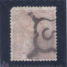 Sellos: EDIFIL 132 CORONA MURAL Y ALEGORÍA DE ESPAÑA 1873.(VARIEDAD...COLOR). MATASELLO ARAÑA CIFRA 5. RARO.. Lote 53835186