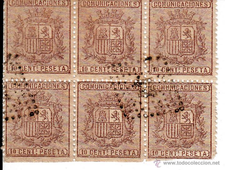 EDIFIL 153A. TIPO II BLOQUE DE 6 CORTADO BASE, MATº ROMBO DE PUNTOS . (Sellos - España - Amadeo I y Primera República (1.870 a 1.874) - Usados)