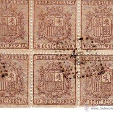 Sellos: EDIFIL 153A. TIPO II BLOQUE DE 6 CORTADO BASE, MATº ROMBO DE PUNTOS . . Lote 53862579