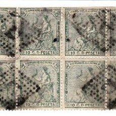 Sellos: EDIFIL 133 BLOQUE DE 16 CORTADO LADO SUPERIOR, MATº ROMBO DE PUNTOS . . Lote 53862738